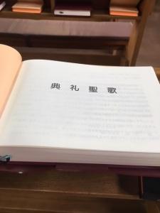 0814-mihiraki